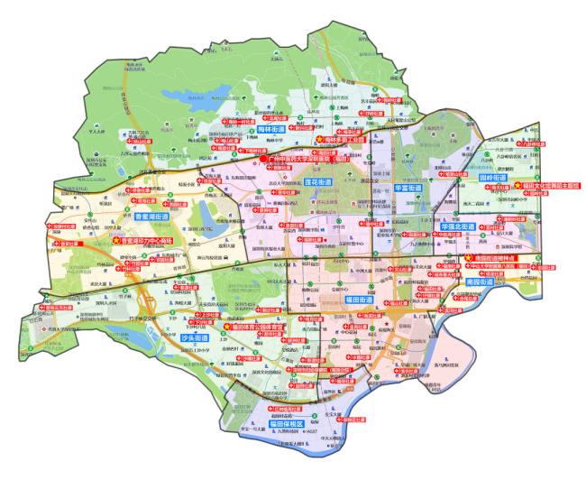 9月15日深圳市福田区新冠疫苗供应情况及预约入口