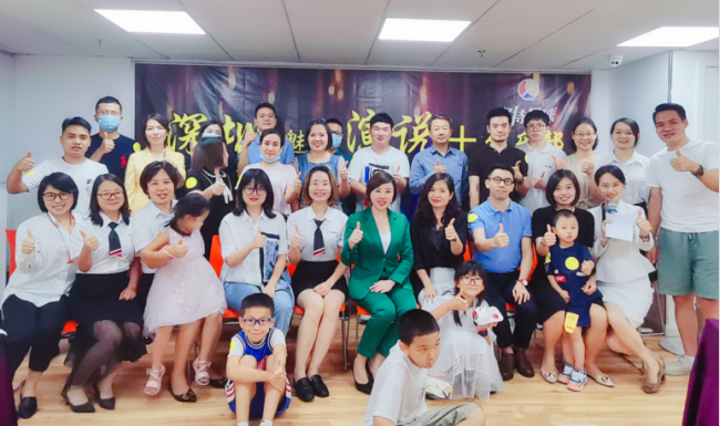 提升青少年综合素养,深圳魅力演说+俱乐部成立