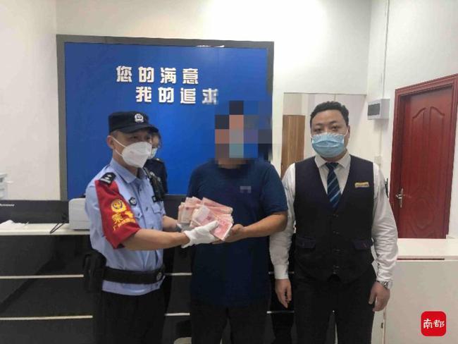 广州铁路一乘客因赶车时过安检行李被错拿 内有价值约300余万元财物