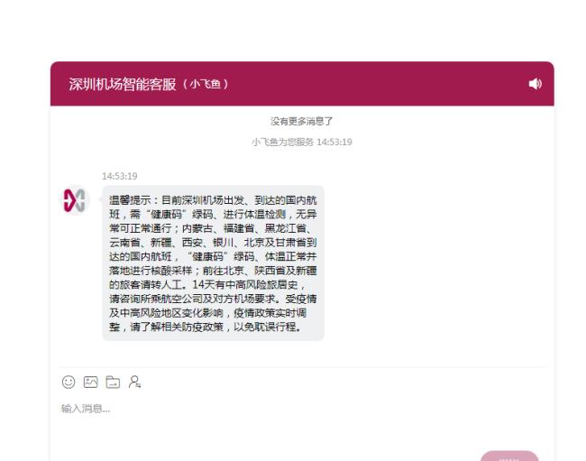 现在甘肃到深圳下飞机后要做落地核酸检测吗