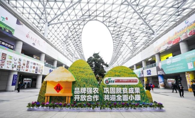 第十九届中国农交会再升级:市场化运作,专业化办展,打造全球最大的农产品交易会