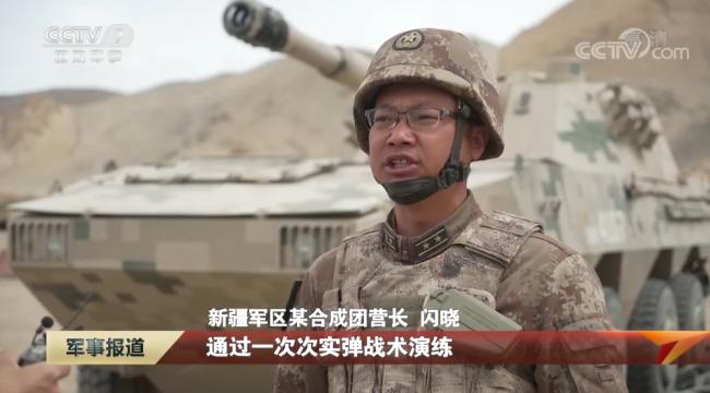 """多支解放军部队试装新型单兵装具""""新老搭配""""成常态"""