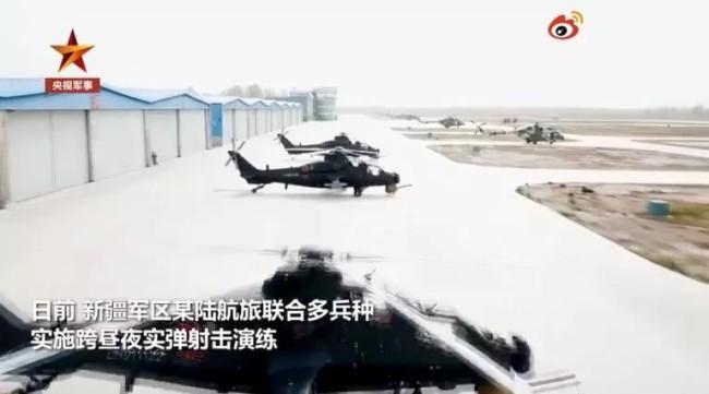 运-20解锁新战法!首次和武直-10协同奔袭作战