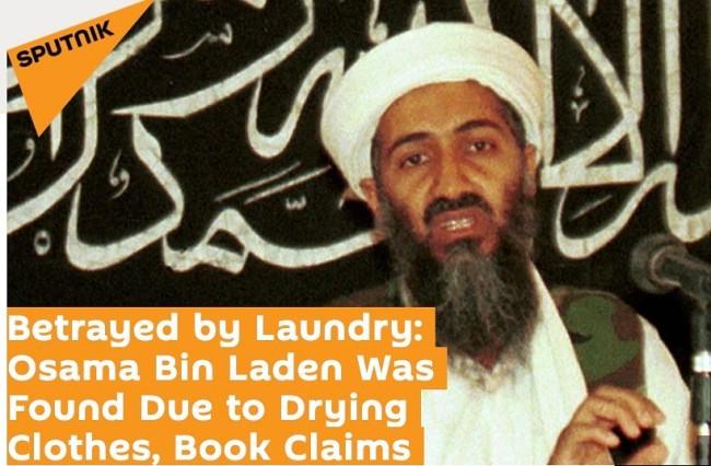 新书爆击毙本·拉登:晾衣绳上的衣服出卖其身份