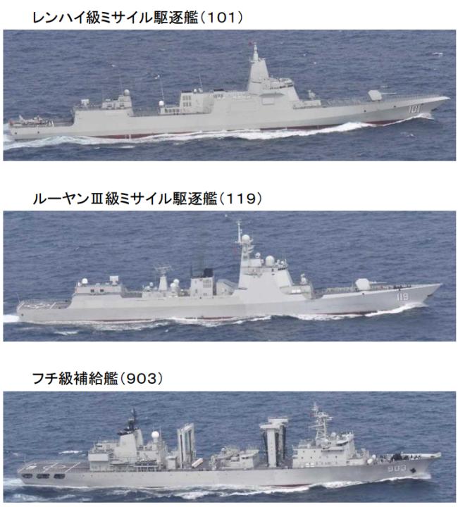 我军055等3艘军舰现身对马海峡,日本舰机跟拍