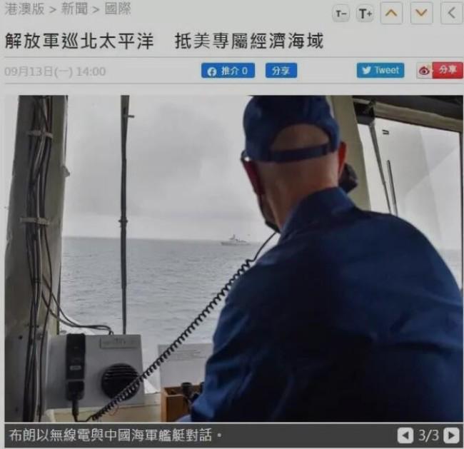 """中国海军还曾""""闪电突袭美国领海"""",也没事啊"""