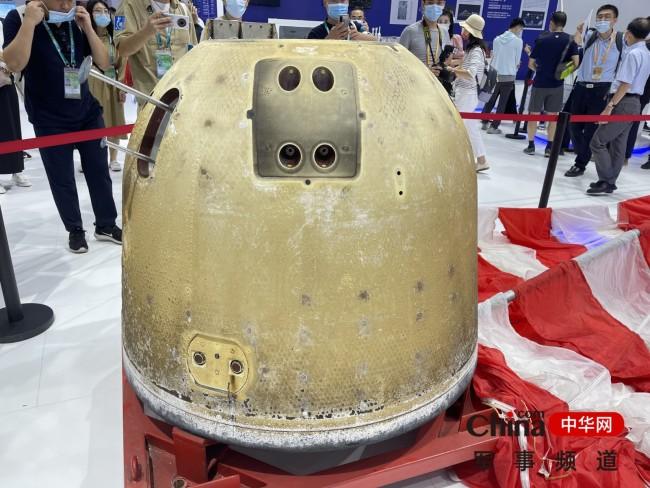 [原创]它从月球归来:近看嫦娥五号返回舱