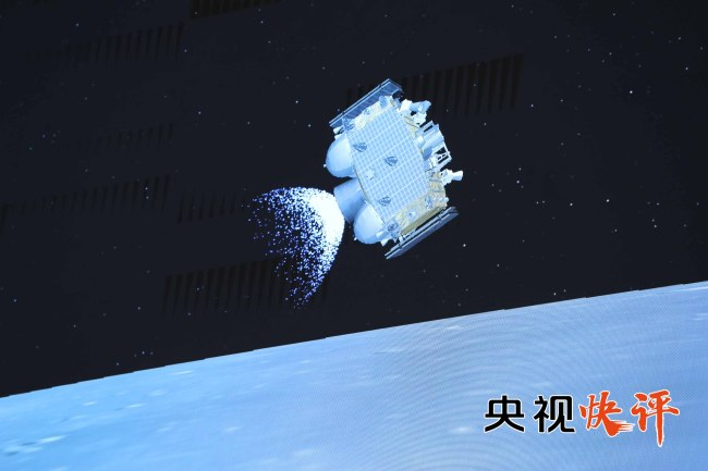 【央视快评】大力弘扬探月精神 开启星际探测新征程