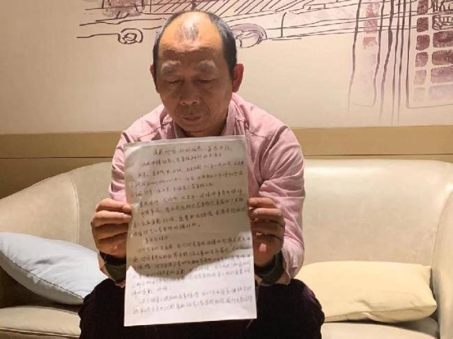 """劳荣枝案一审庭审结束 将择期宣判 劳称自己是""""赚钱""""""""性侵""""工具"""