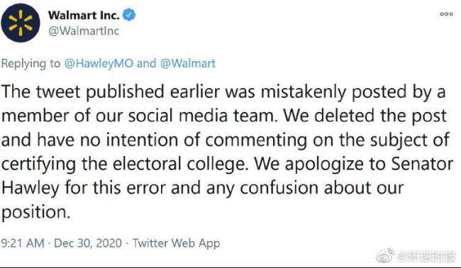 讽刺共和党参议员后 沃尔玛删帖道歉