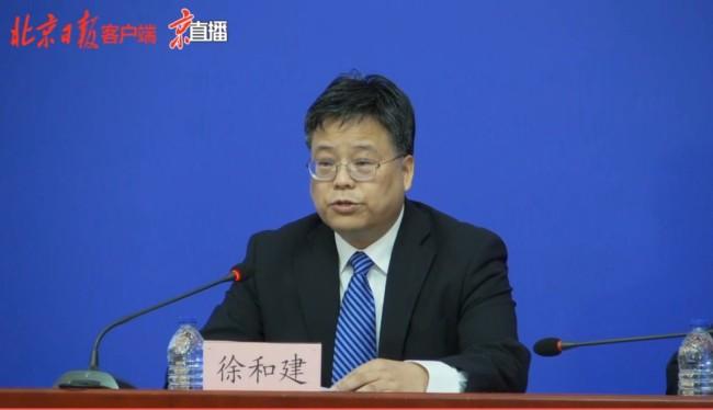 北京:即日起,在防疫期间新入职员工有新规
