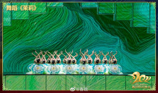 """""""牛""""转乾坤之一:春晚里的中国精神"""