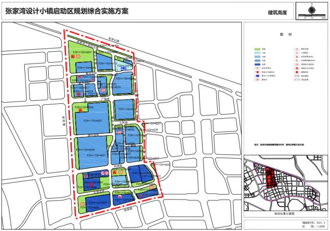 北京城市副中心打造设计小镇!启动区规划方案公示