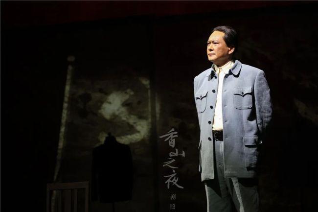 革命历史题材大戏《香山之夜》上演