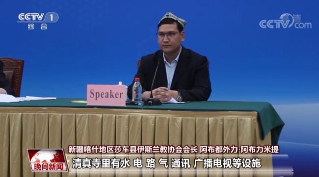 """""""新疆是个好地方""""英国专场视频宣介会在乌鲁木齐举行"""