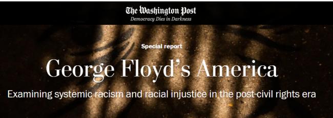 美国又一名黑人少女,被警察枪杀了