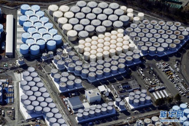 核污染水入海背后 站着这家劣迹斑斑的日本企业