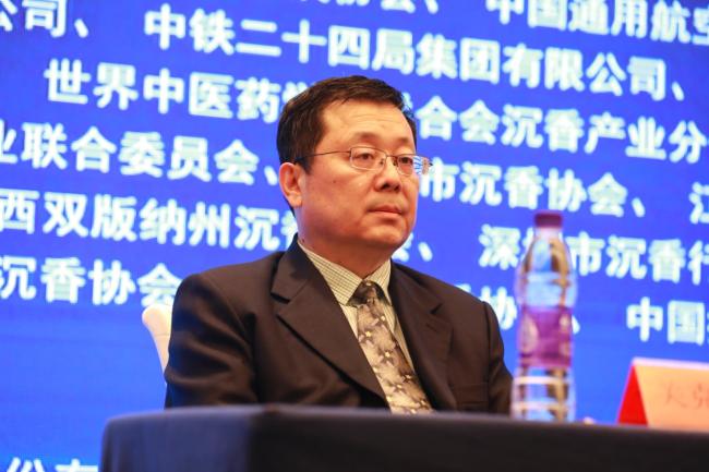 首届世界香料产业高峰论坛暨世界香料交易中心及产业群 大湾区9+2项目选址新闻发布会在京举行