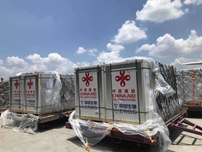 中国援助缅甸50万剂新冠肺炎疫苗运抵仰光