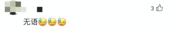 少林寺竹林被上百游客刻字 数十人攀爬扭断幼竹