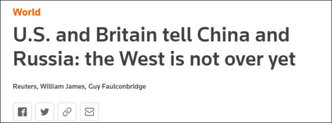 疫情后七国首聚,布林肯称:不会遏制中国崛起