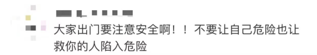 冲上热搜!上海外滩跳江救人的兵哥哥找到了!