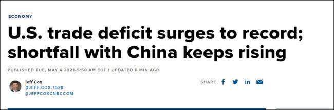 美国3月贸易逆差再创新高,对华逆差369亿美元