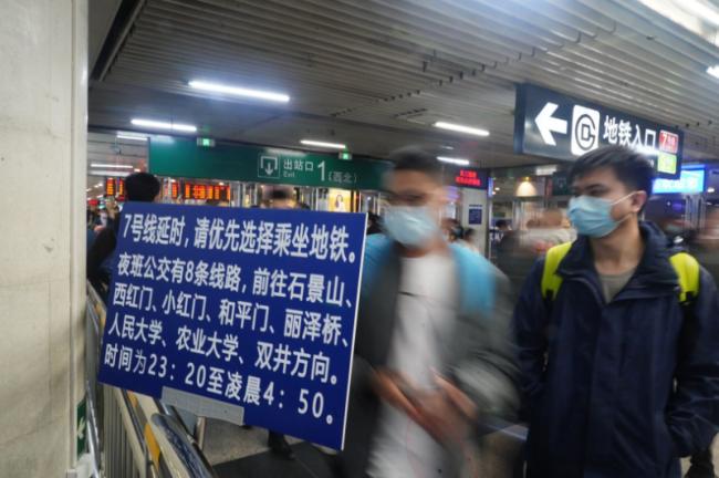"""晚归的人,地铁在等你!北京多条地铁延时运行带来""""家的温暖"""""""