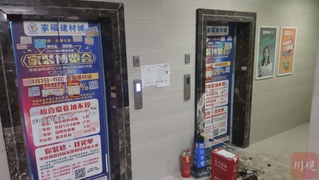 成都一小区电瓶车电梯内爆燃:多人受伤包括一婴儿