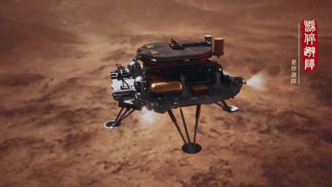 天问一号成功着陆火星!