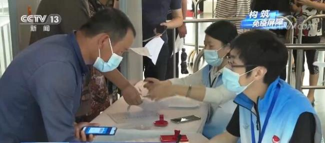 上海:送疫苗到工地 优化接种服务