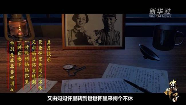建党百年五集大型政论片《你的样子》第二集《初心》
