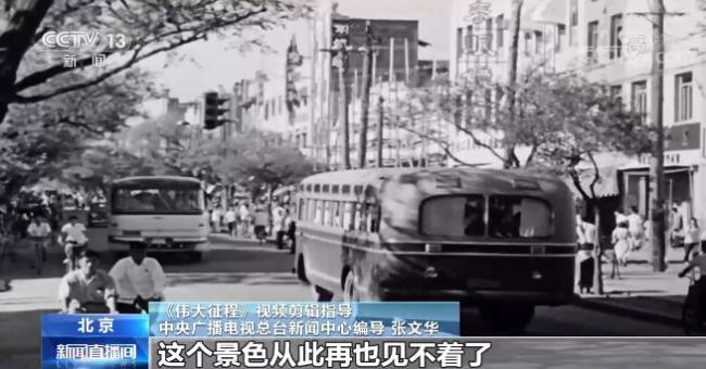 揭秘文艺演出《伟大征程》台前幕后:震撼影像呈现建党百年初心使命