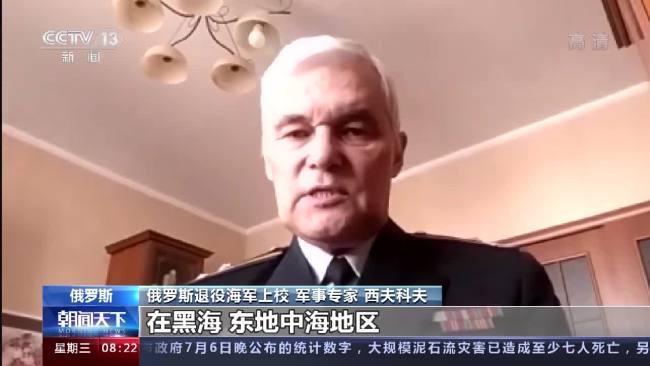 俄副外长:不允许外国势力在黑海挑衅
