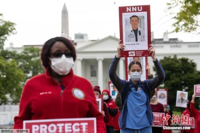 资料图:美国华盛顿,美国最大的护士工会部分成员手举已感染新冠肺炎的同事照片,在白宫前呼吁政府加大力度投入生产防护设备。