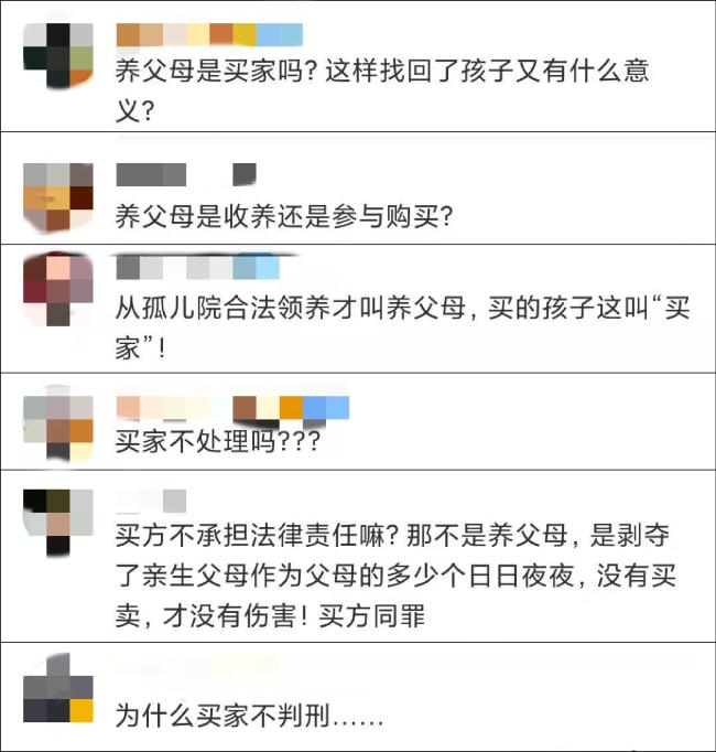 郭刚堂儿子的养父母是否担责引争议 律师回应