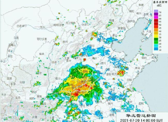 河南遭遇极端强降雨 景区紧急闭园 多趟火车停运
