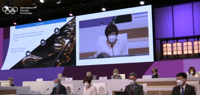 国际奥委会第138次全会在东京召开 北京冬奥组委做陈述