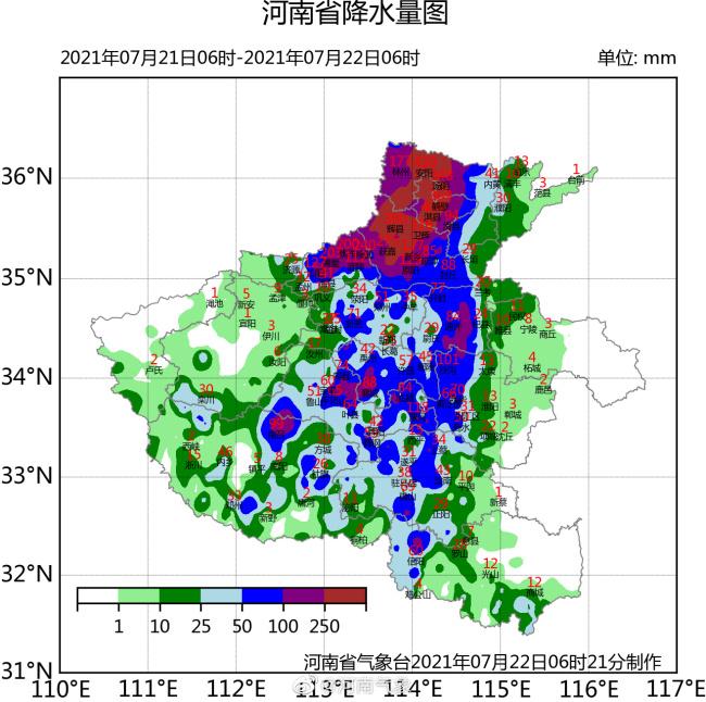 河南鹤壁市淇滨区科创中心24小时降水量675.5毫米