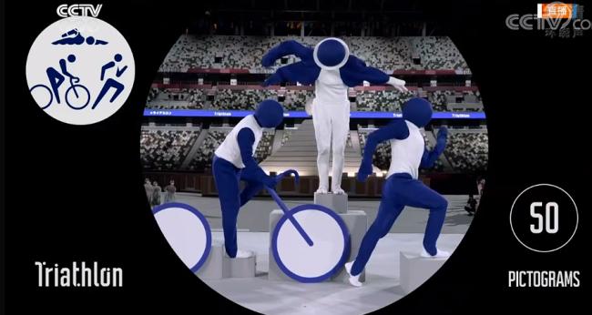 奥运刚开幕 菅义伟支持率跌至历史新低