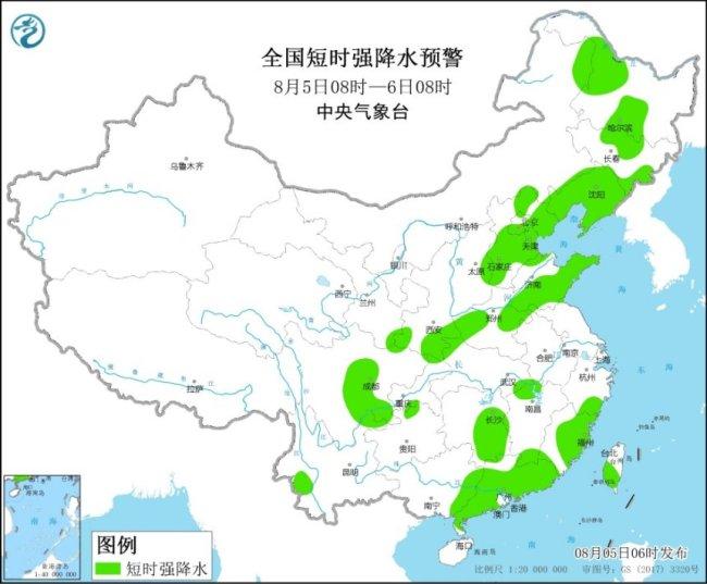 强对流天气蓝色预警:北京等局地有8到10级雷暴大风或冰雹