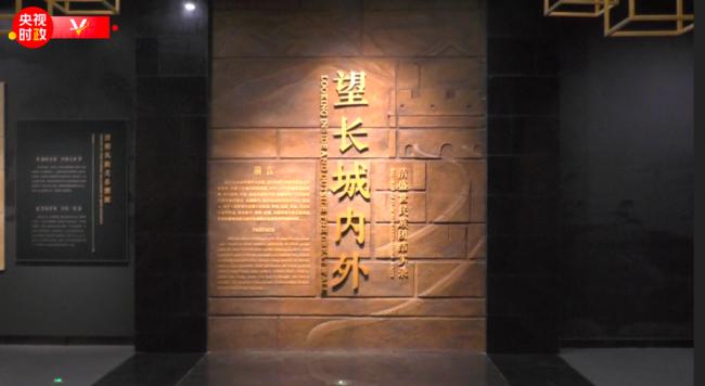 习近平河北行丨让文物说话 让历史说话——走进承德博物馆