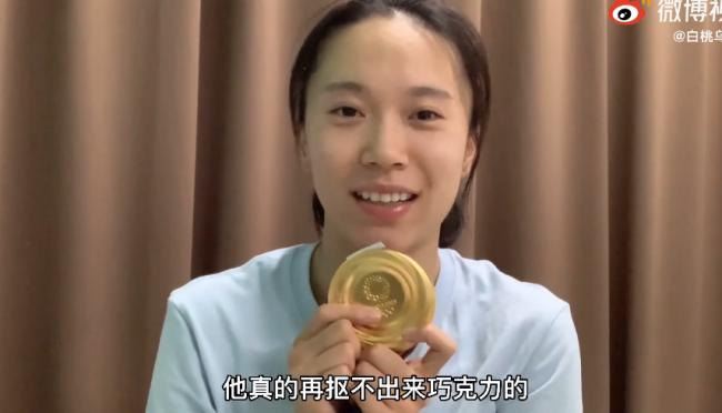 朱雪莹、汪顺的奥运会金牌掉皮 东京奥组委回应