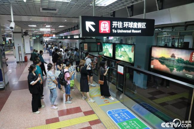 北京地铁1号线八通线贯通运营