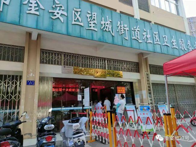 """安徽六安多名孕妇""""被接种""""新冠疫苗 社区回应"""