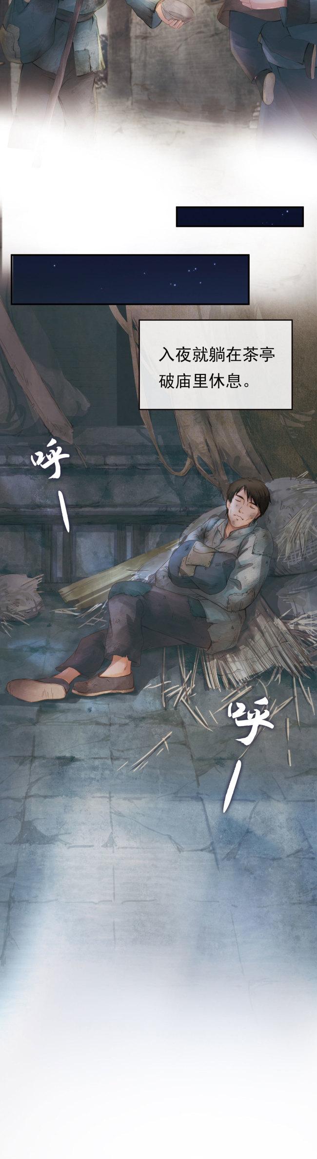 这个乞丐,竟然背着金条讨饭吃