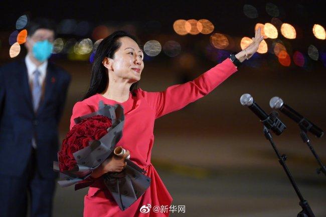 孟晚舟回国后,中方代表在联大舌战加拿大外交官