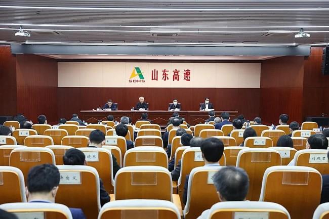 山东高速集团宣布省委任免决定,凌文对领导班子和领导干部提出了三点要求