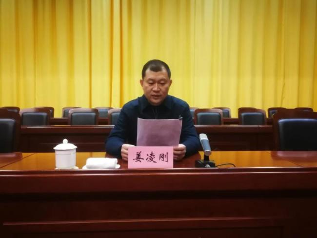 姜凌刚任中共菏泽郓城县委书记
