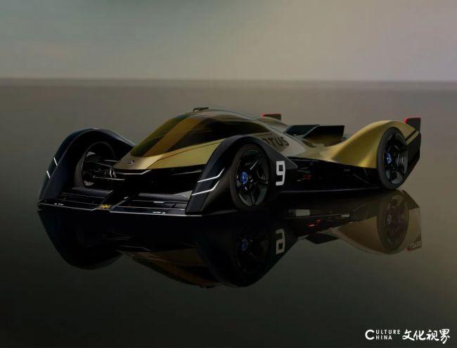 路特斯发布新一代电动耐力赛车E-R9,有望于2030赛季全球亮相
